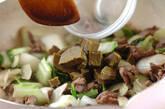 炒めカレーの作り方6