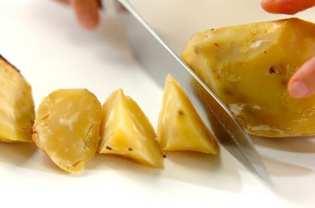 バルサミコソース焼き芋の作り方の手順1