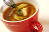 タラと野菜のカレースープの作り方5
