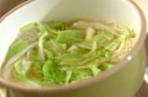 タラと野菜のカレースープの作り方4