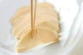 タケノコサラダの作り方5