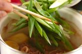 牛肉と里芋のみそ煮の作り方3