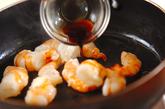 豆腐のみそグラタンの作り方3
