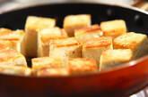 豆腐のみそグラタンの作り方10