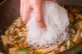 春雨の中華風炒め物の作り方11