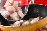タラのエスニック炒めの作り方2