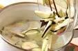 ナスとミョウガのみそ汁の作り方1