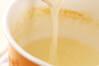 グレープフルーツのとろ~んとカクテルの作り方の手順2