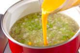 コーンスープの作り方9