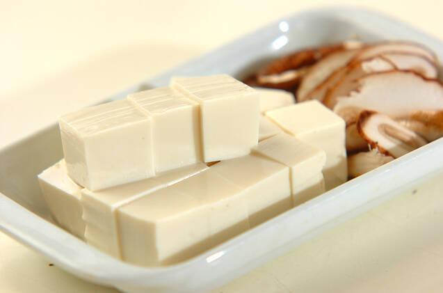 ワカメと豆腐のスープの作り方の手順2