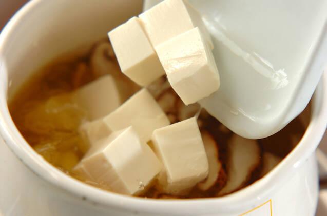 ワカメと豆腐のスープの作り方の手順4