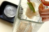 塩麹豆腐ドレッシングの作り方1