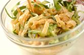 クラゲのからし酢和えの作り方1