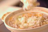 具だくさんのあんかけ雑炊の作り方4