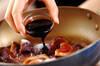 イチジクのソテーアイスの作り方の手順2