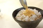 トロロご飯の作り方3