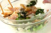 アジの干物おろし和えの作り方2