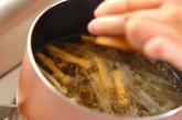 大根とキクラゲの中華スープの作り方2