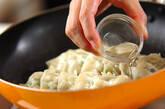 白菜たっぷりの焼き餃子の作り方7
