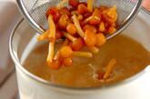 ナメコのみそ汁の作り方3