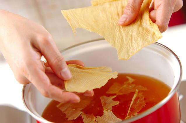 湯葉のお吸い物の作り方の手順2