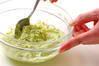 豆腐ディップの作り方の手順8