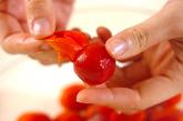 プチトマトのゼリーの作り方2