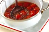 プチトマトのゼリーの作り方4