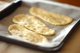 ナンサルサドッグの作り方6