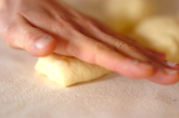 ナンサルサドッグの作り方4