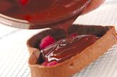 フランボワーズチョコタルトの作り方7