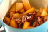 牛すじ肉と大根の甘辛煮 【大根中部+大根葉】の作り方3