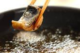 揚げサバのおろし煮の作り方1