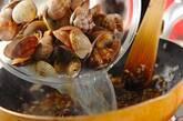 アサリのピリ辛漬けの作り方5