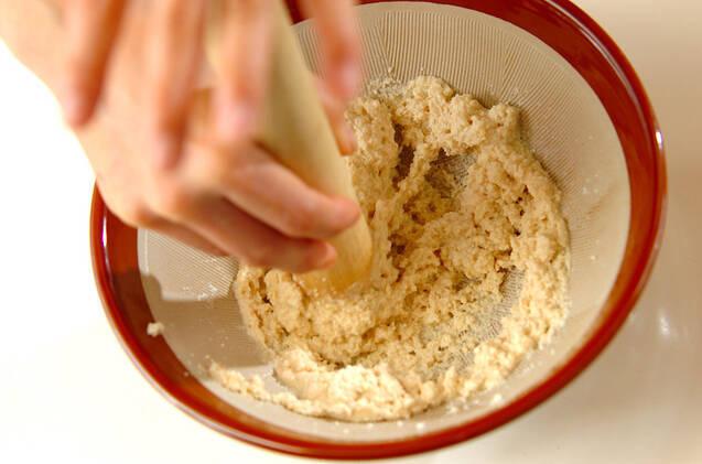 ヒジキの白和えの作り方の手順8