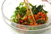 青菜のキムチ和えの作り方1