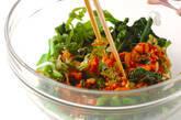 青菜のキムチ和えの作り方4