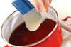 ウーロン茶ゼリーの作り方の手順3