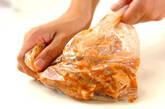 鶏のラクチン唐揚げの下準備1