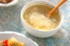 卵とチーズのスープの作り方の手順