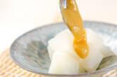 大根のカラシ酢みそがけの作り方3