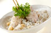 ハスの実入りココナッツ炊き込みご飯の作り方3