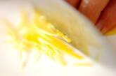 レモン風味のフライドポテトの下準備3