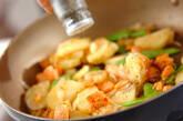 鮭ポテトの炒め物の作り方4