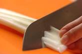 白菜とゼンマイの煮浸しの下準備1