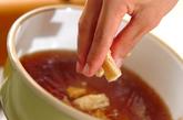 白菜とゼンマイの煮浸しの作り方1