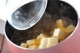 豆腐入りとろとろ卵汁の作り方1