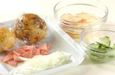 シンプルポテトサラダの下準備2