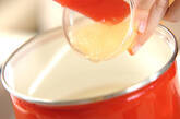 アボカドレアチーズの作り方4
