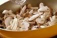 炒めキノコのおろし和えの作り方1